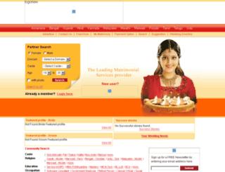 pavithrabandhan.com screenshot