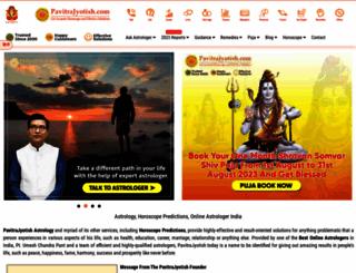 pavitrajyotish.com screenshot