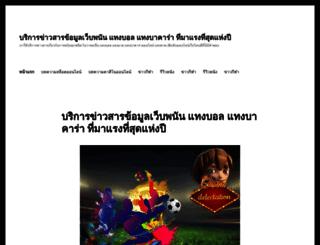 pawebdirectory.com screenshot