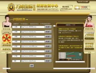 pawsofart.com screenshot