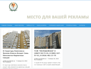 paxidom6.ru screenshot