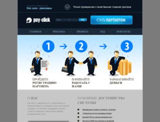 pay-click.ru screenshot