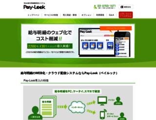 pay-look.com screenshot