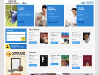 pay.hindu.com screenshot