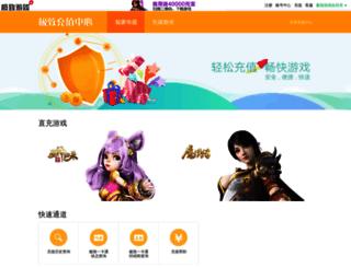 pay.jzyx.com screenshot