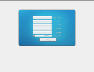 pay.khabarfori.ir screenshot