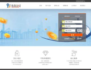 pay52.com screenshot