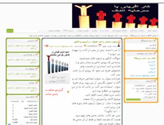 payam.hastishop.ir screenshot