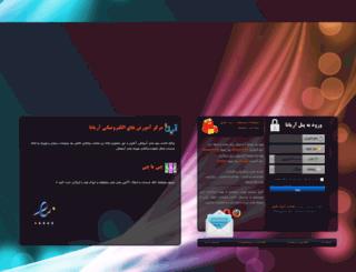 payamkotah.com screenshot