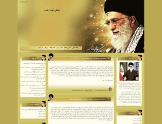 payedars.blogfa.com screenshot