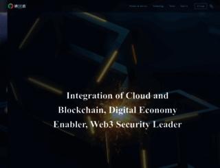 payegis.com.cn screenshot