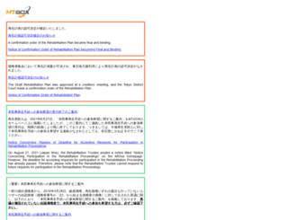 payment.mtgox.com screenshot