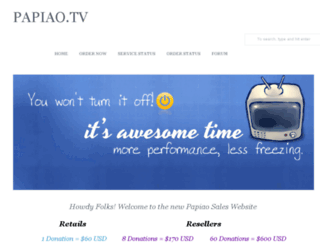 payment.papiao.tv screenshot
