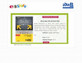 payment.sakshieducation.com screenshot
