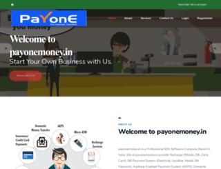 payonemoney.in screenshot