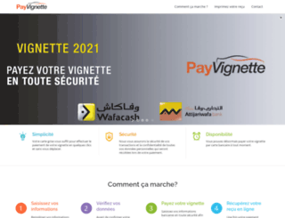 payvignette.ma screenshot