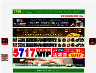 pazarboncugu.com screenshot