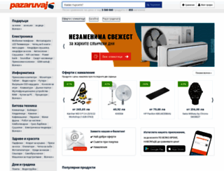 pazaruvaj.com screenshot