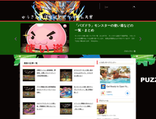 pazudora-piece.com screenshot