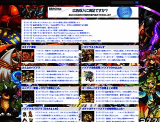 pazudora24.antenam.info screenshot