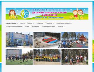 pb.ya1.ru screenshot
