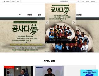 pbc.co.kr screenshot