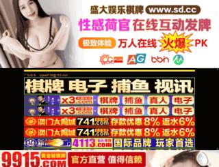 pbccn.com screenshot