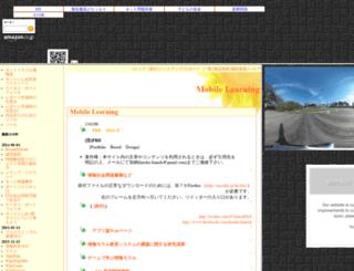 pbdspace.kj.yamagata-u.ac.jp screenshot