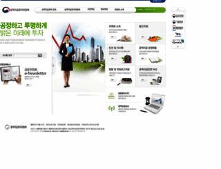 pbfunds.go.kr screenshot