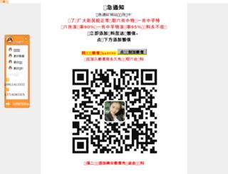 pbgold.net screenshot