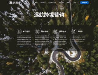 pbjbreaktime.com screenshot