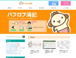 pboki.com screenshot