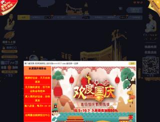 pbtricks.com screenshot