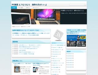 pc-beginner-ok.com screenshot