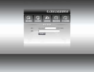 pc-dns.com screenshot