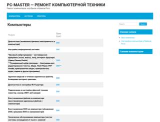 pc-master.dp.ua screenshot