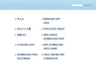 pc.freexspace.net screenshot