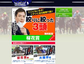 pc.wkeibaw.net screenshot