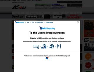 pc4u.co.jp screenshot