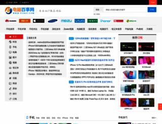 pc841.com screenshot