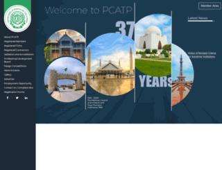 pcatp.org.pk screenshot