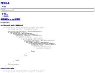 pcbill.logdown.com screenshot