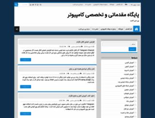 pccamp.ir screenshot