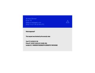 pccasegear.com.au screenshot