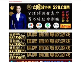 pcdesktopwallpaper.com screenshot