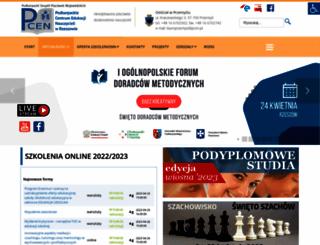 pcen.przemysl.pl screenshot