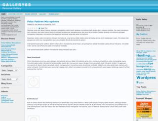 pcgallery.wordpress.com screenshot