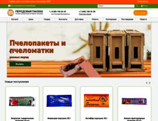pchelovodstvo.org screenshot