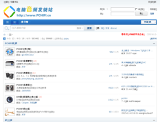 pchifi.cn screenshot