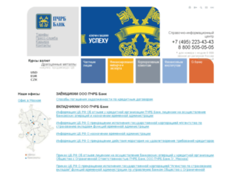 pchrb.ru screenshot
